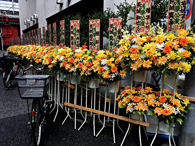 tokyo9795